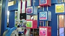 Doanh nghiệp đã 'phóng đại' số thuê bao 3G